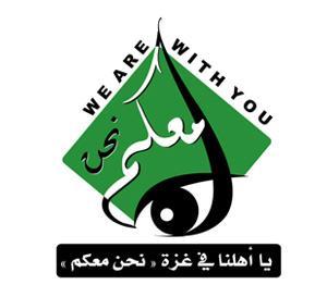 chi3arghaza.jpg